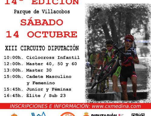 Presentación cartel Cx Medina de Pomar 2017.